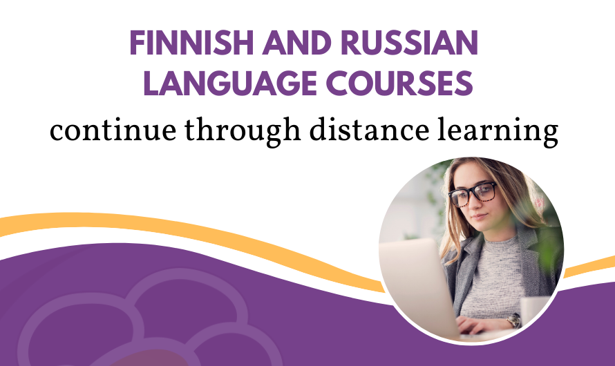 About distance learning